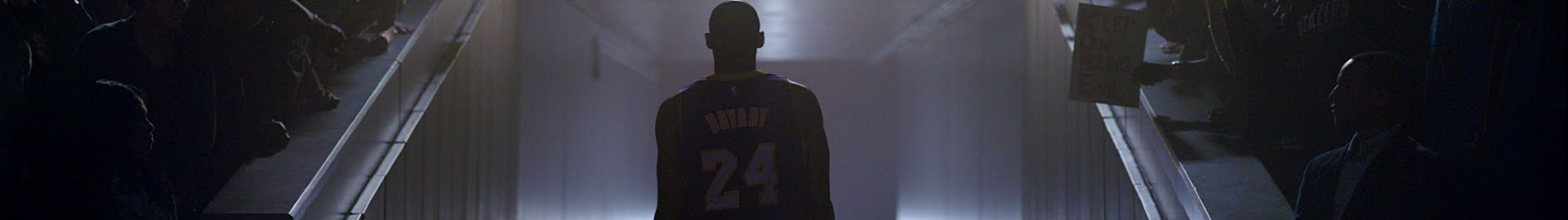 Scarpe Nike da Basket Uomo/Donna/Bambino | Basket Zone Siena